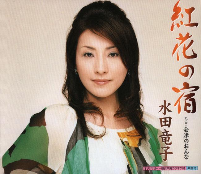 曲・水森英夫 歌・水田竜子) で、『北山崎』(岩手)『角館哀歌』(秋田)と発表してきました。 そ